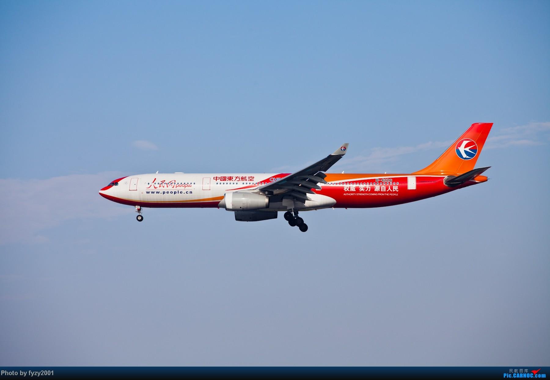Re:[原创][无锡西站]一周之内SHA&PVG追逐美好光线……多图党,不知你的电脑能承受多少张1800~~~~~ AIRBUS A330-300 B-6126 中国上海虹桥机场