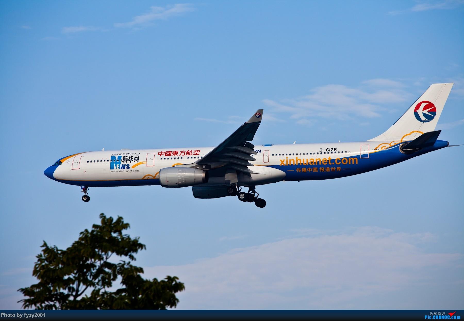 Re:[原创][无锡西站]一周之内SHA&PVG追逐美好光线……多图党,不知你的电脑能承受多少张1800~~~~~ AIRBUS A330-300 B-6125 中国上海虹桥机场