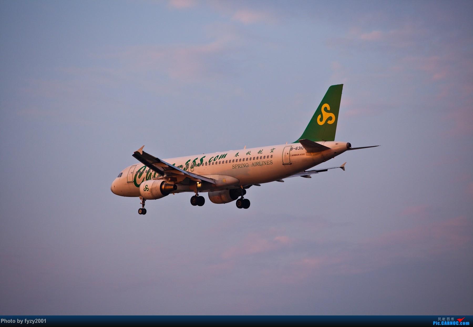 Re:[原创][无锡西站]一周之内SHA&PVG追逐美好光线……多图党,不知你的电脑能承受多少张1800~~~~~ AIRBUS A320-200 B-6310 中国上海虹桥机场
