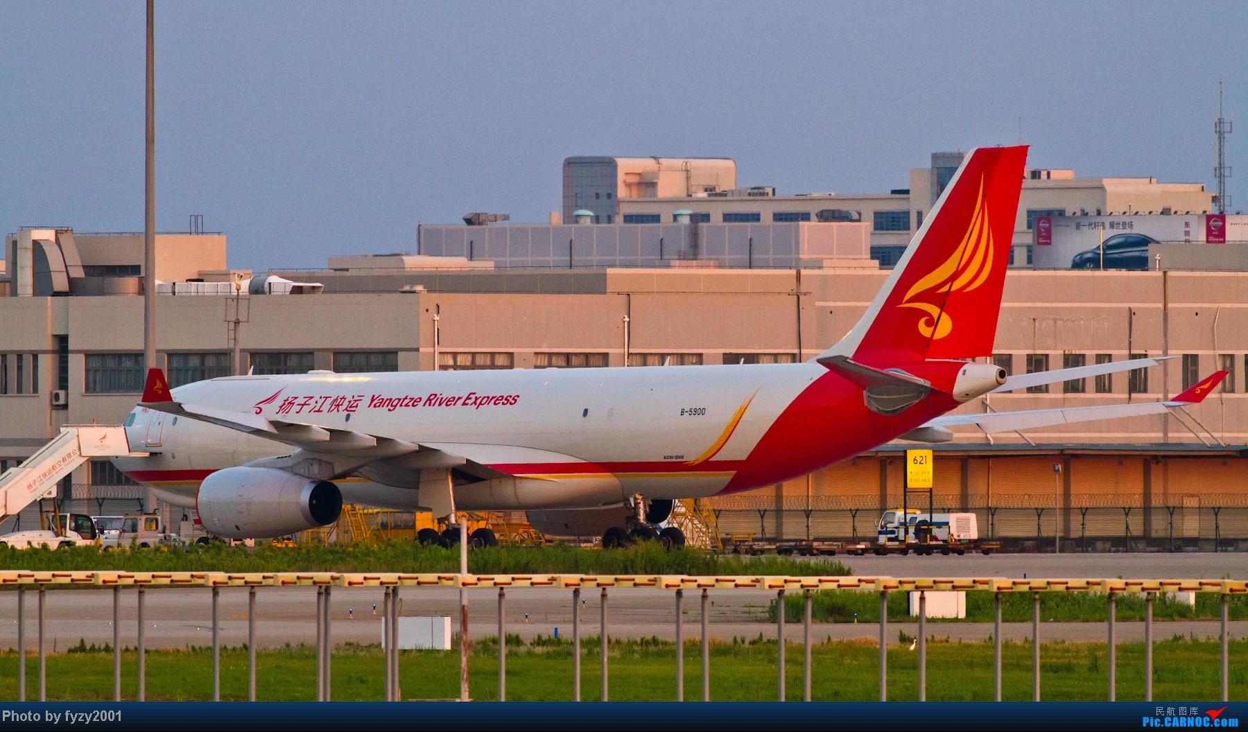 Re:[原创][无锡西站]一周之内SHA&PVG追逐美好光线……多图党,不知你的电脑能承受多少张1800~~~~~ AIRBUS A330-200F B-5900 中国上海浦东机场