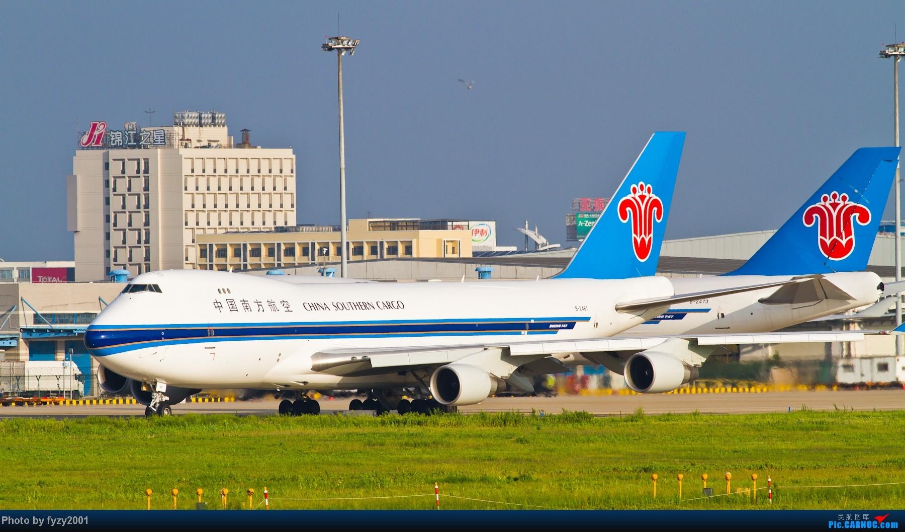 Re:[原创][无锡西站]一周之内SHA&PVG追逐美好光线……多图党,不知你的电脑能承受多少张1800~~~~~ BOEING 747-400 B-2461 中国上海浦东机场