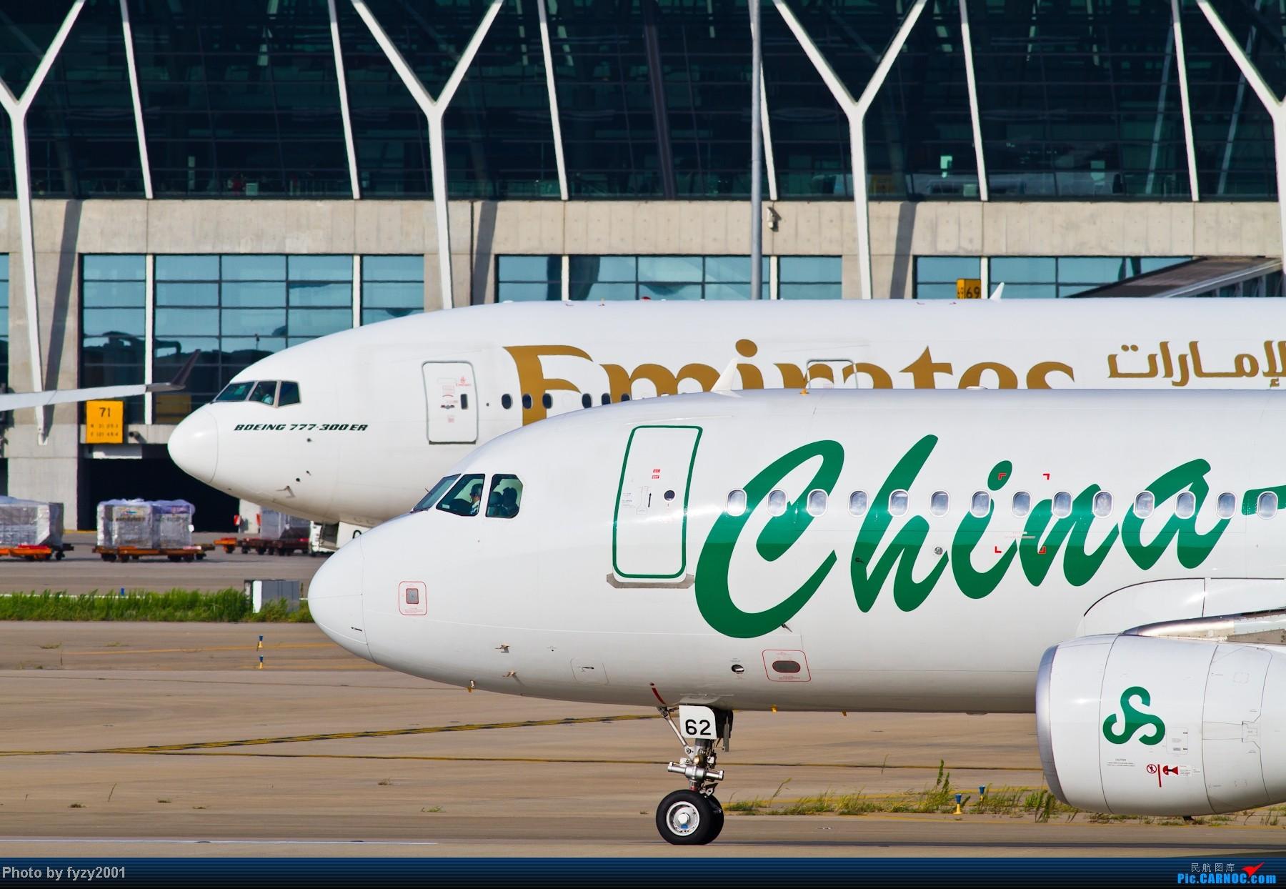Re:[原创][无锡西站]一周之内SHA&PVG追逐美好光线……多图党,不知你的电脑能承受多少张1800~~~~~ AIRBUS A320  中国上海浦东机场