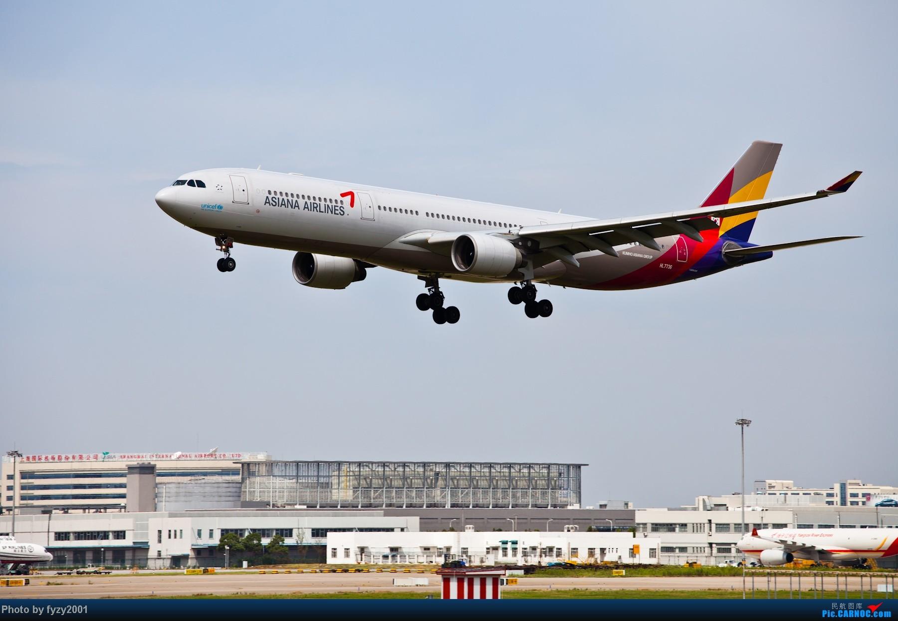 Re:[原创][无锡西站]一周之内SHA&PVG追逐美好光线……多图党,不知你的电脑能承受多少张1800~~~~~ AIRBUS A330 HL7736 中国上海浦东机场