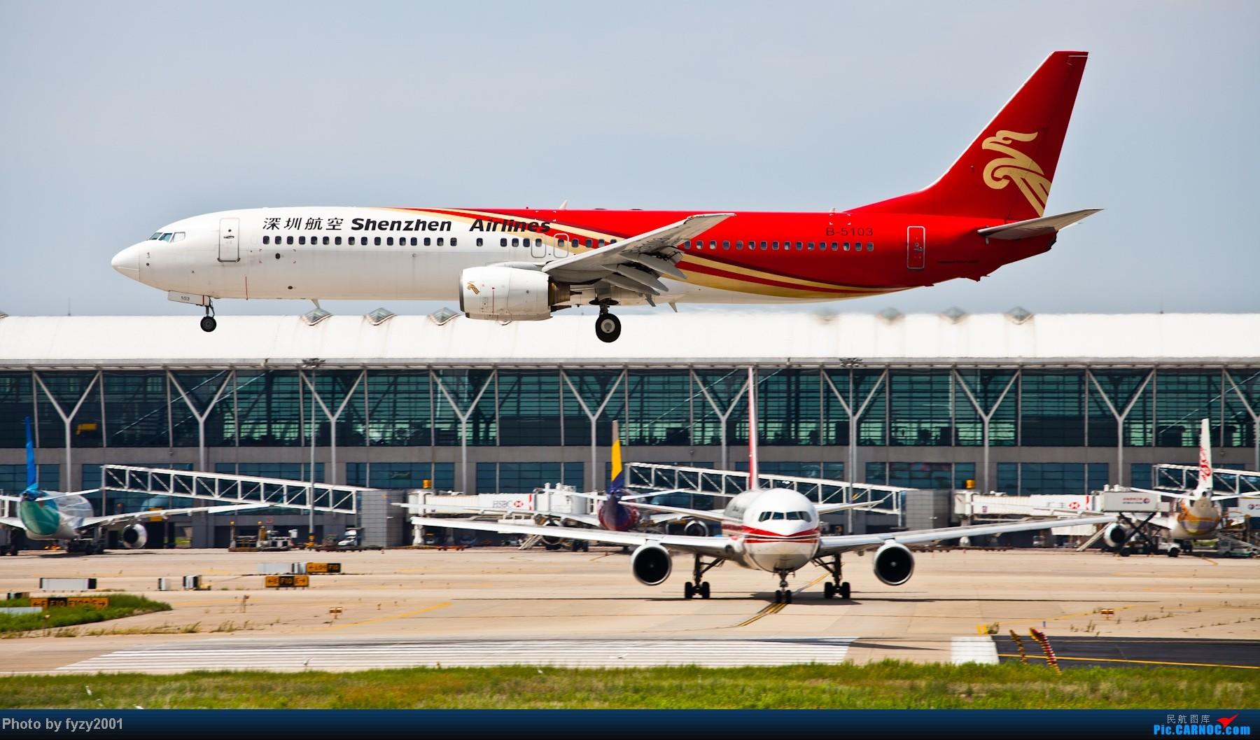 Re:[原创][无锡西站]一周之内SHA&PVG追逐美好光线……多图党,不知你的电脑能承受多少张1800~~~~~ BOEING 737-900 B-5103 中国上海浦东机场