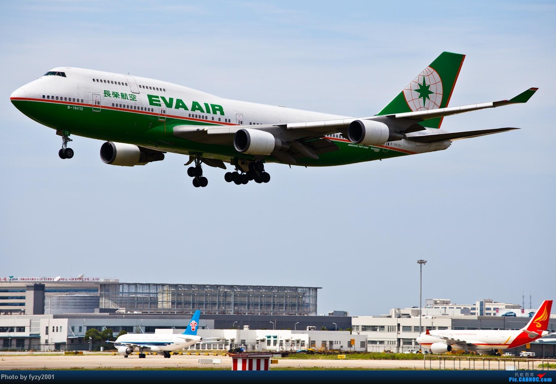Re:[原创][无锡西站]一周之内SHA&PVG追逐美好光线……多图党,不知你的电脑能承受多少张1800(更新ing)~~~~~ BOEING 747-400 B-16412 中国上海浦东机场