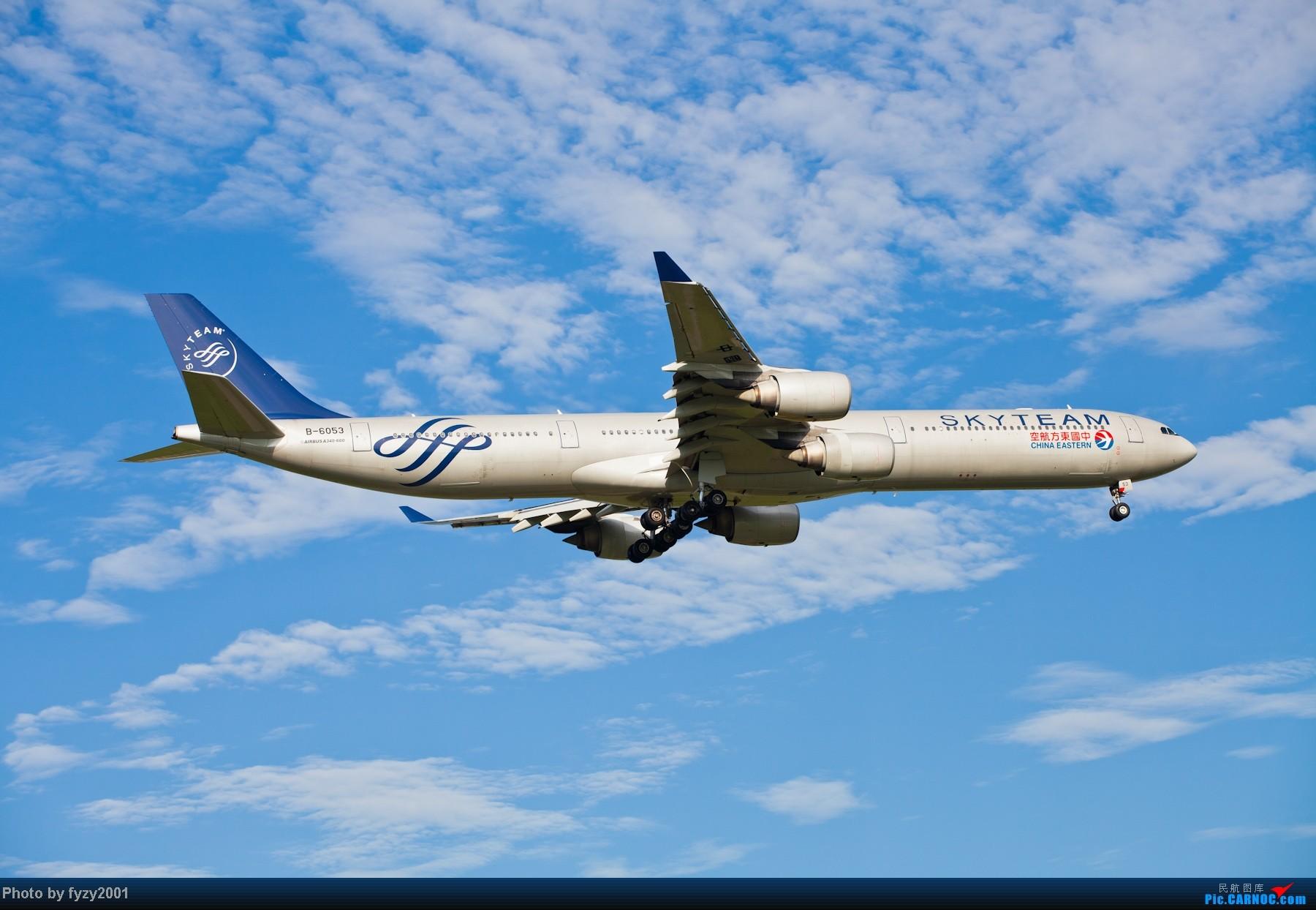 Re:[原创][无锡西站]一周之内SHA&PVG追逐美好光线……多图党,不知你的电脑能承受多少张1800(更新ing)~~~~~ AIRBUS A340-600 B-6053 中国上海浦东机场