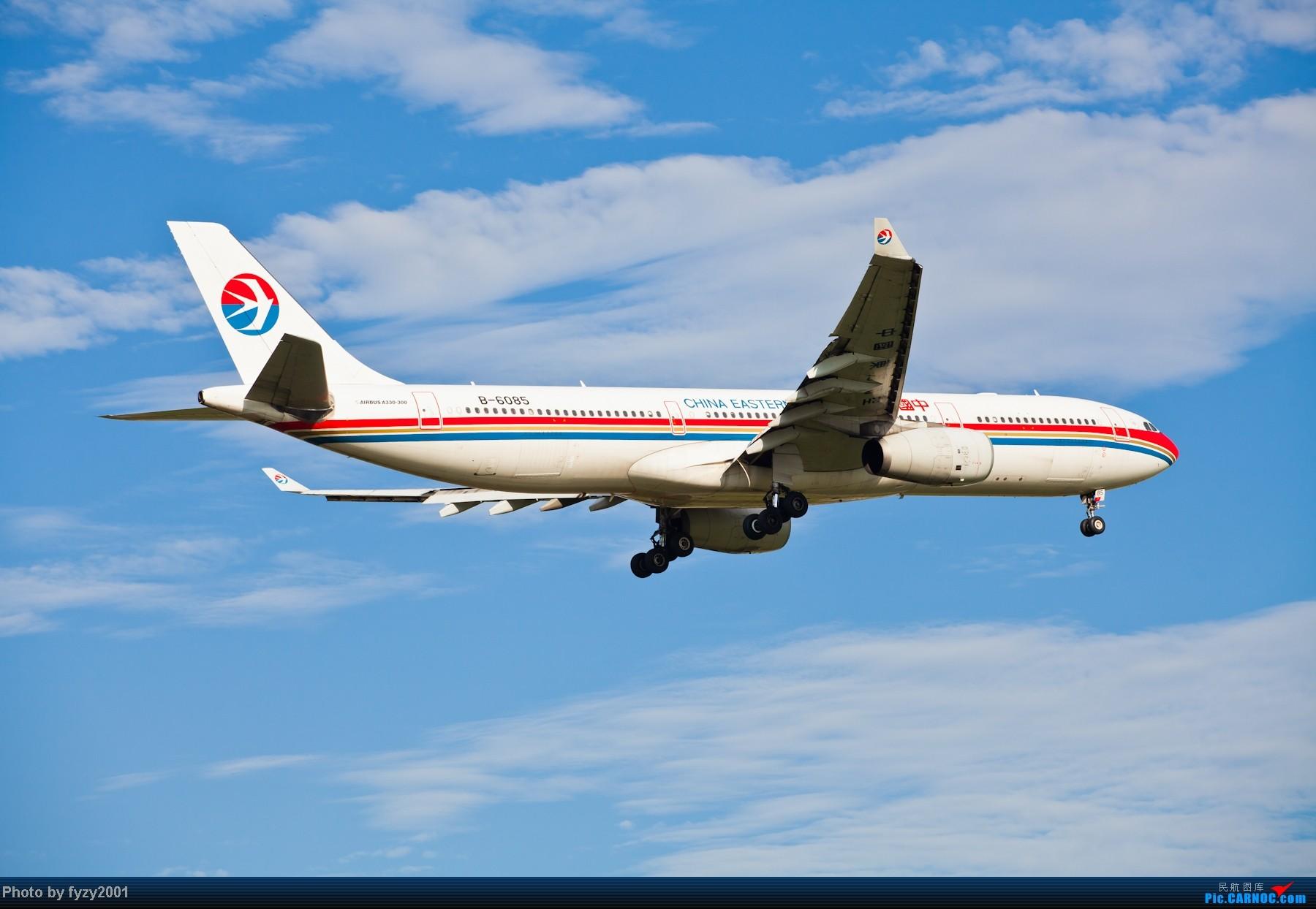 Re:[原创][无锡西站]一周之内SHA&PVG追逐美好光线……多图党,不知你的电脑能承受多少张1800(更新ing)~~~~~ AIRBUS A330-300 B-6085 中国上海浦东机场