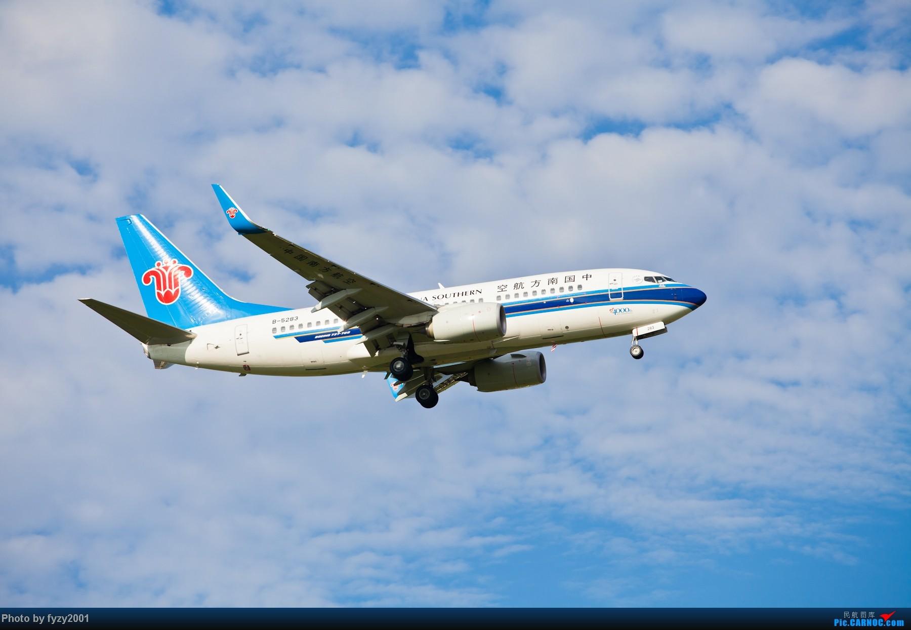 Re:[原创][无锡西站]一周之内SHA&PVG追逐美好光线……多图党,不知你的电脑能承受多少张1800(更新ing)~~~~~ BOEING 737-700 B-5283 中国上海浦东机场