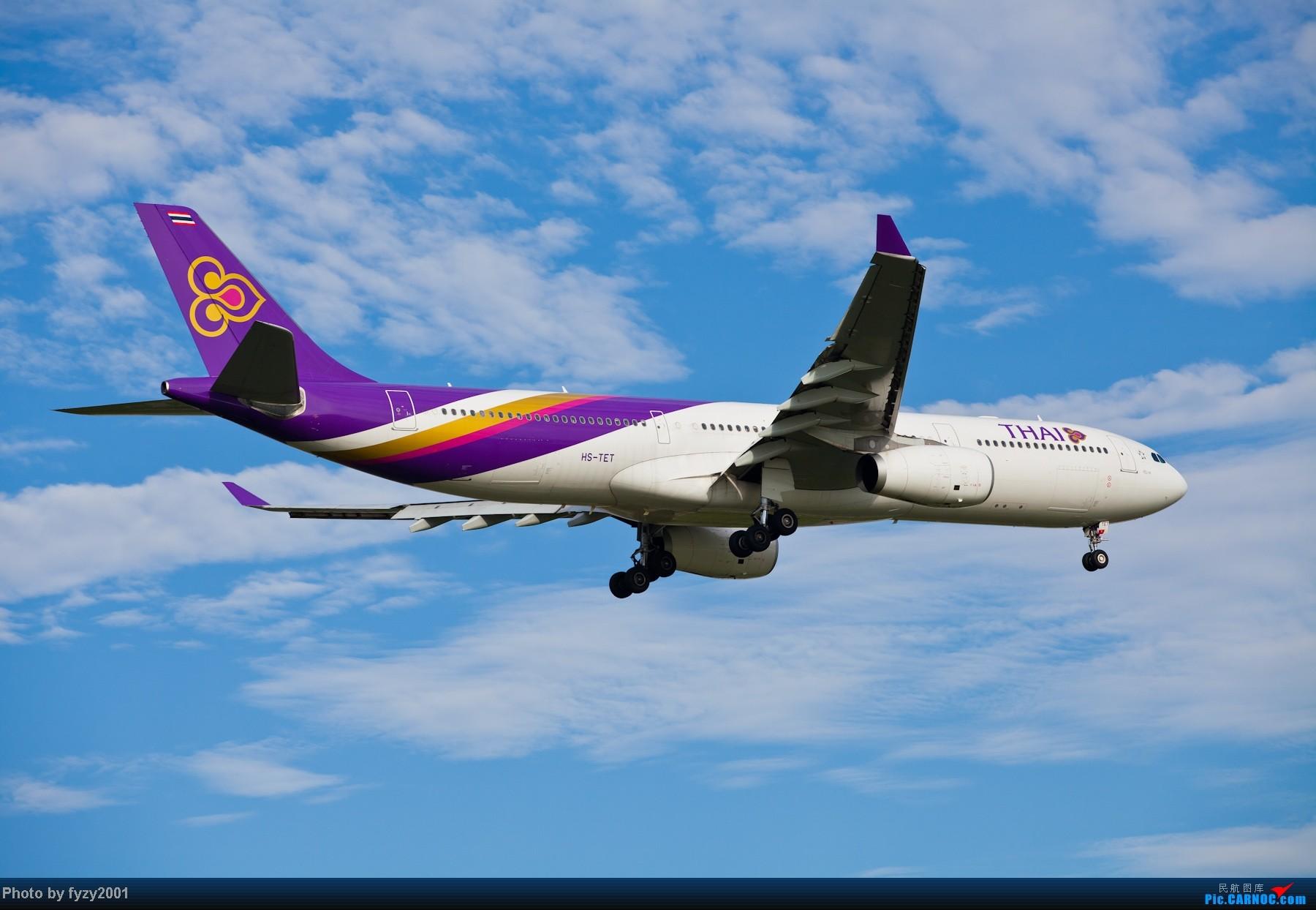 Re:[原创][无锡西站]一周之内SHA&PVG追逐美好光线……多图党,不知你的电脑能承受多少张1800(更新ing)~~~~~ AIRBUS A330-300 HS-TET 中国上海浦东机场