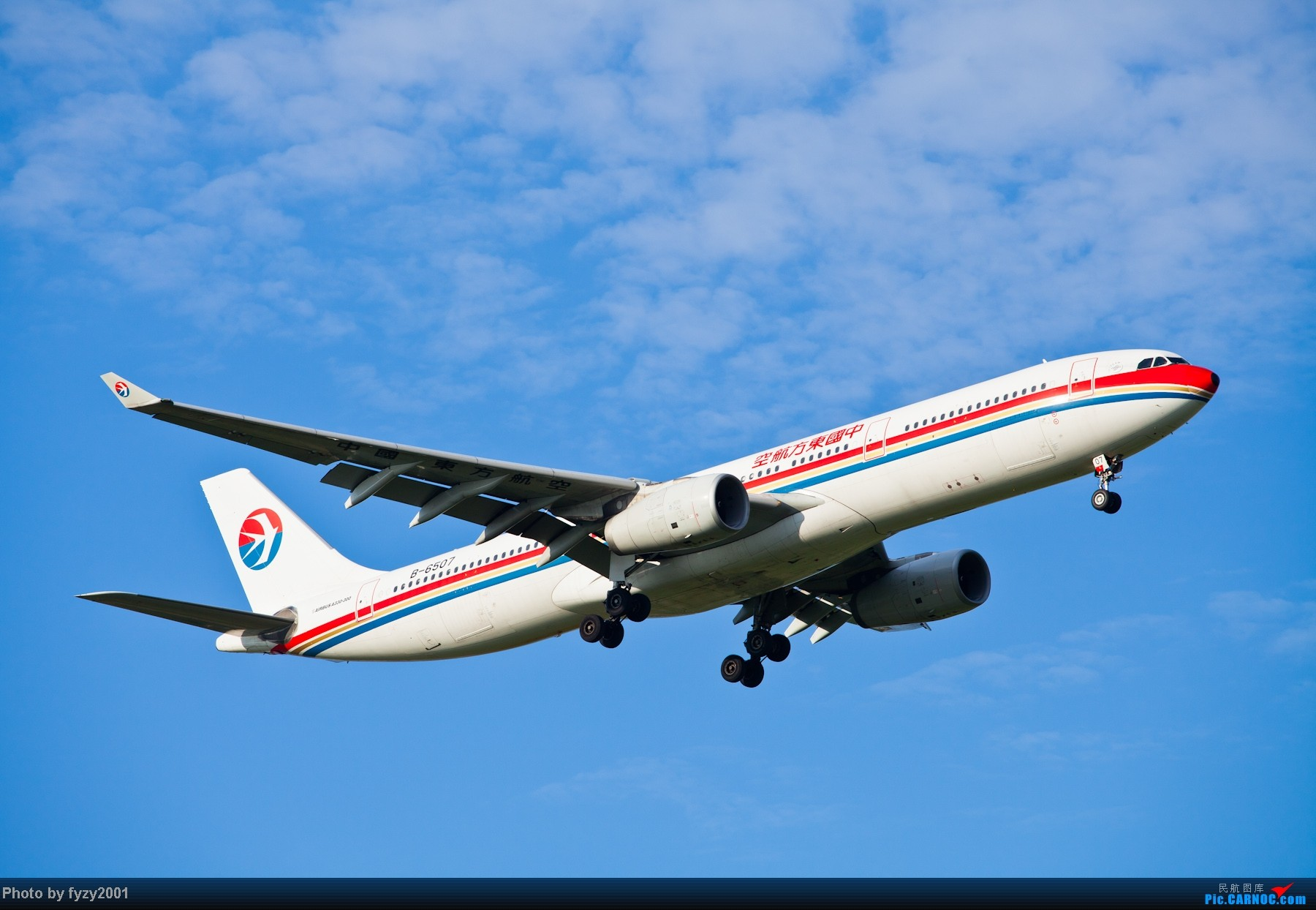 Re:[原创][无锡西站]一周之内SHA&PVG追逐美好光线……多图党,不知你的电脑能承受多少张1800(更新ing)~~~~~ AIRBUS A330-300 B-6507 中国上海浦东机场