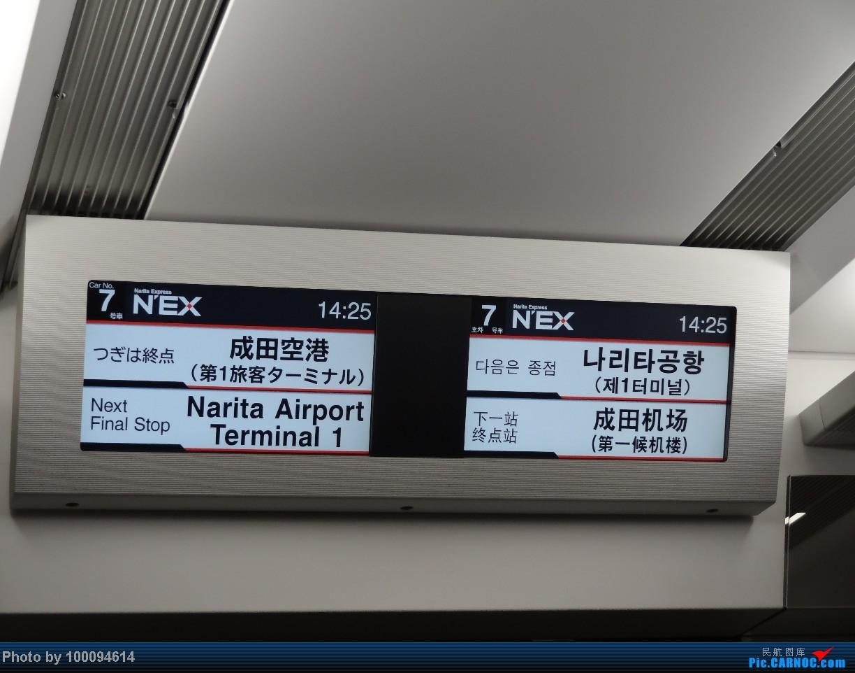 Re:[原创][100094614游记-41]13 days,13 flights.伪文艺流窜美日之最终回,从第二根据地回国,全日空新舱767,NH911 NRT-HKG.