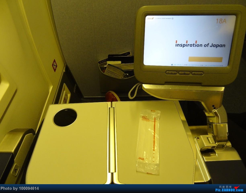 Re:[原创][100094614游记-41]13 days,13 flights.伪文艺流窜美日之最终回,从第二根据地回国,全日空新舱767,NH911 NRT-HKG. B767-300ER JA619A