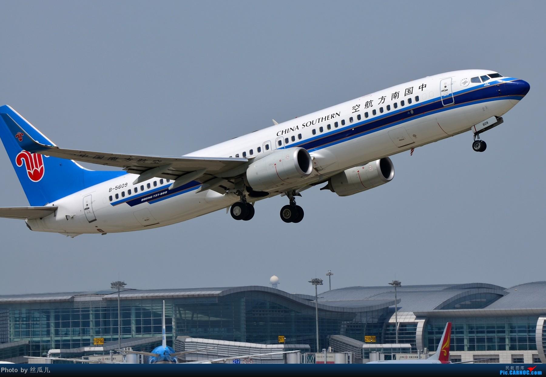 [原创]随便发两张,证明今天我来过了 BOEING 737-800 B-5609 中国杭州萧山机场