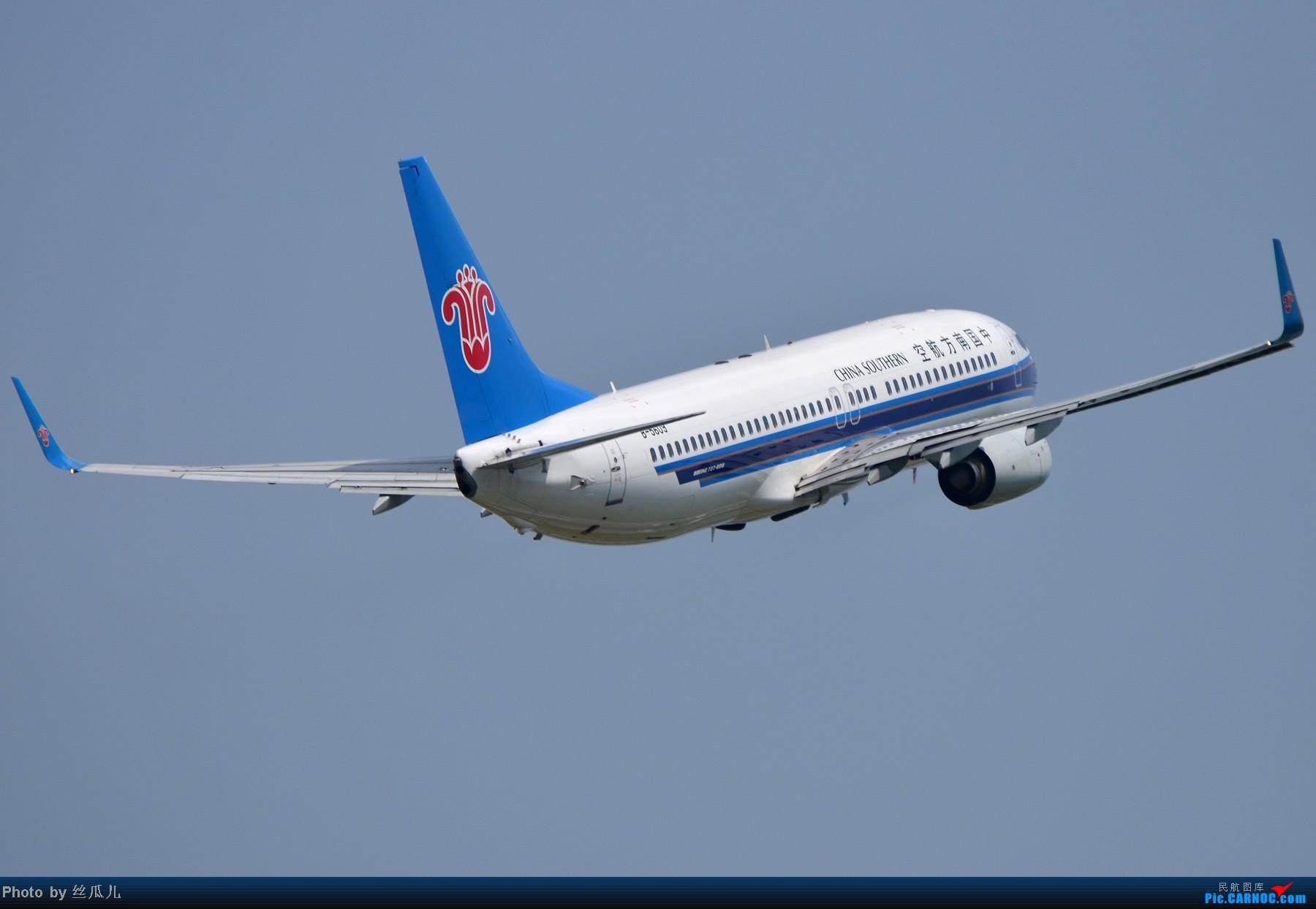 Re:[原创]随便发两张,证明今天我来过了 BOEING 737-800 B-5609 中国杭州萧山机场