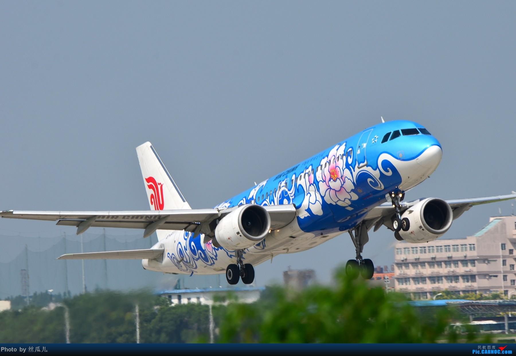 [原创]难得一见的干净,HGH的干净天空、擦航的干净飞机,两者均属人间奇迹 AIRBUS A320-200 B-2377 中国杭州萧山机场