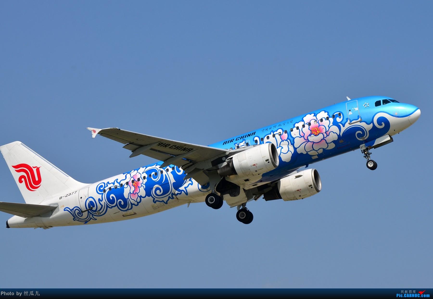 Re:[原创]难得一见的干净,HGH的干净天空、擦航的干净飞机,两者均属人间奇迹 AIRBUS A320-200 B-2377 中国杭州萧山机场