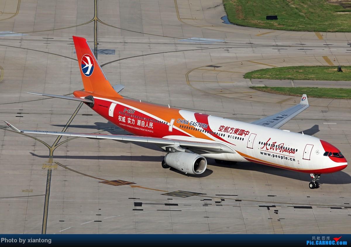 Re:[原创]『XIANTONG与飞机系列』哥,再给一次机会吧? --- 对不起,我是213飞友 AIRBUS A330-300 B-6126 中国北京首都机场
