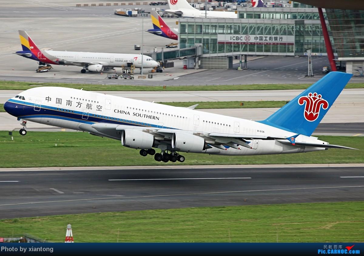 Re:[原创]『XIANTONG与飞机系列』哥,再给一次机会吧? --- 对不起,我是213飞友 AIRBUS A380 B-6136 中国北京首都机场