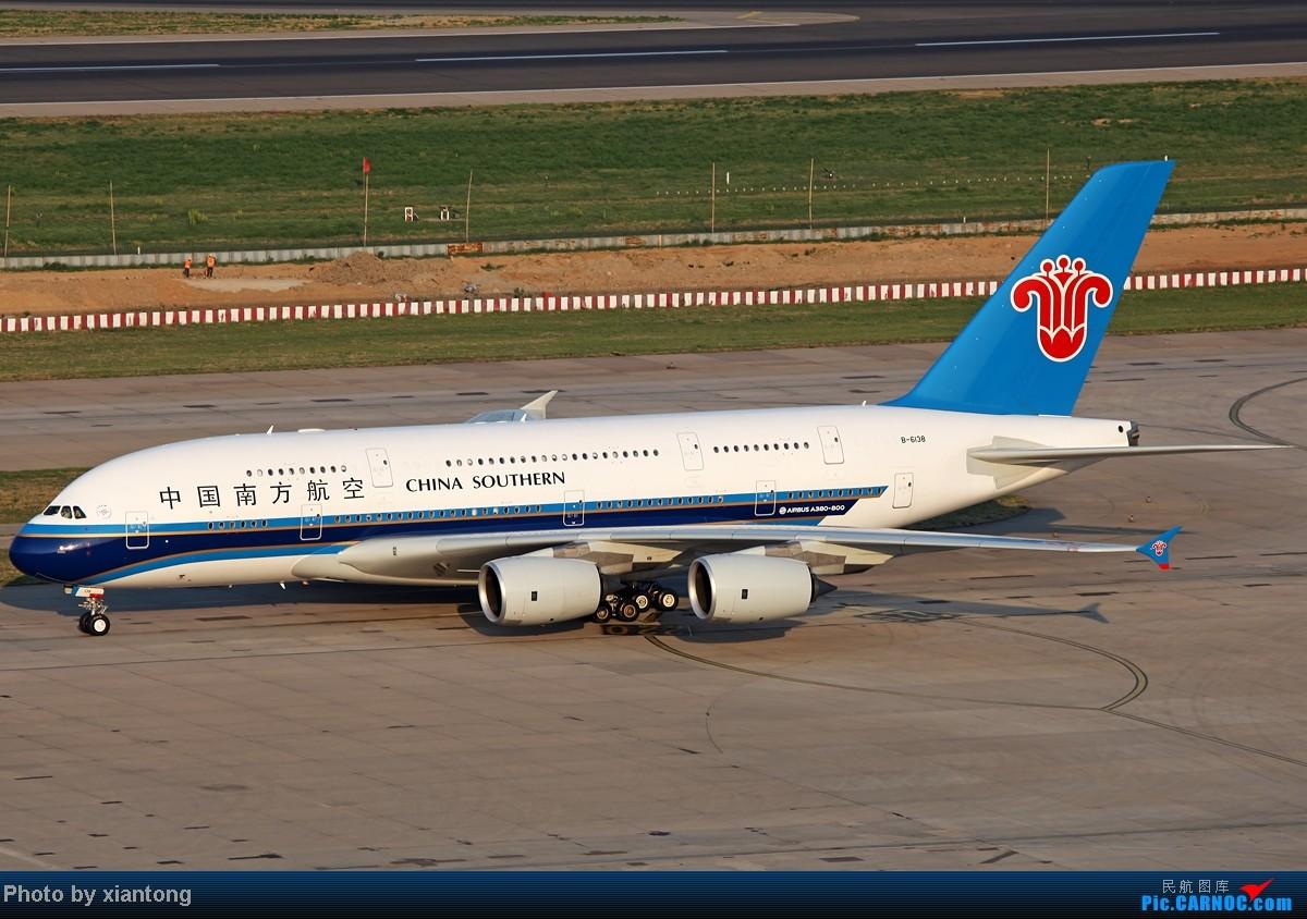 Re:[原创]『XIANTONG与飞机系列』哥,再给一次机会吧? --- 对不起,我是213飞友 AIRBUS A380 B-6138 中国北京首都机场