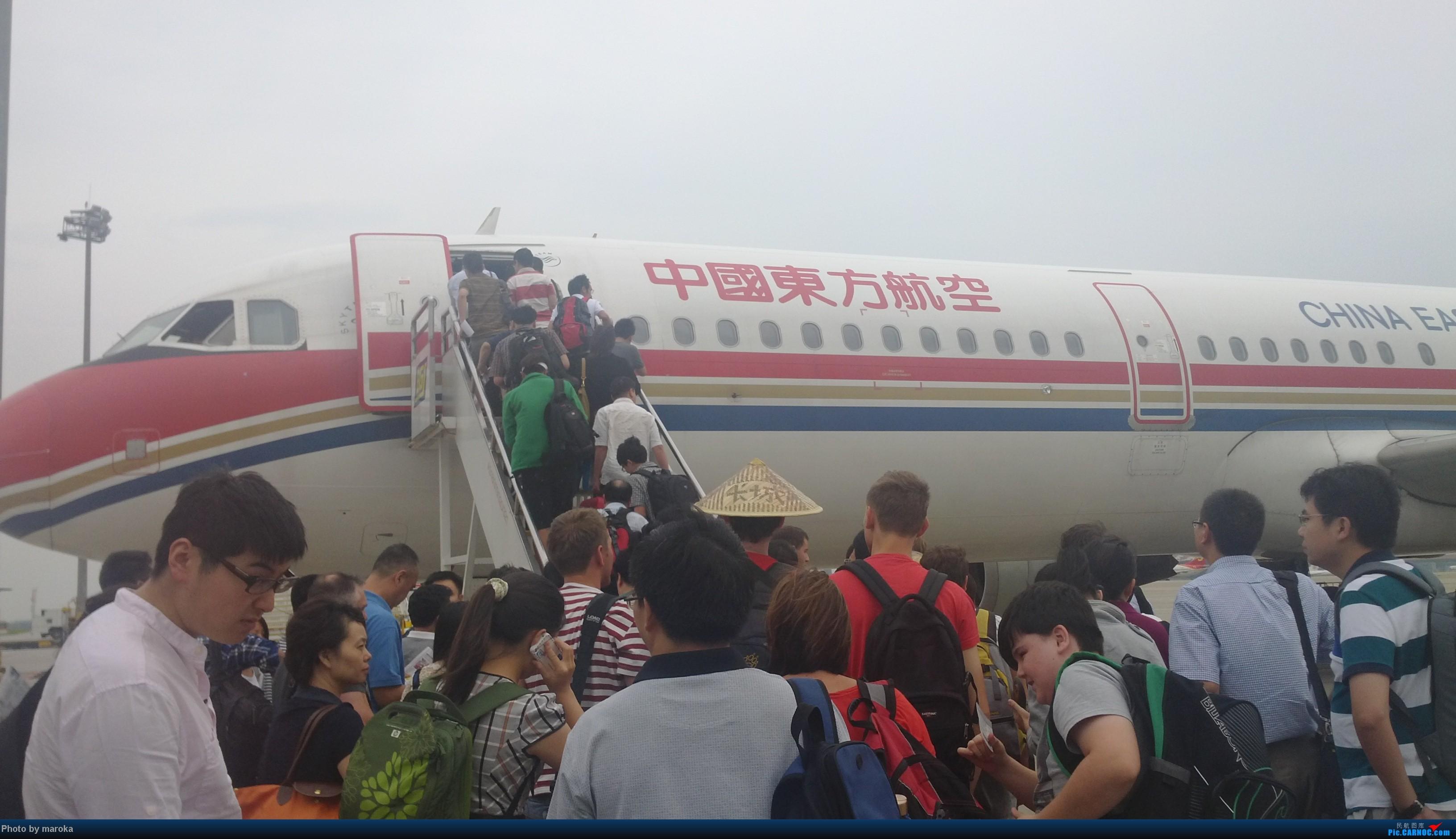 [原创]暑期之旅,北京-上海-悉尼-布里斯班-黄金海岸-奥克兰-墨尔本-上海-北京。