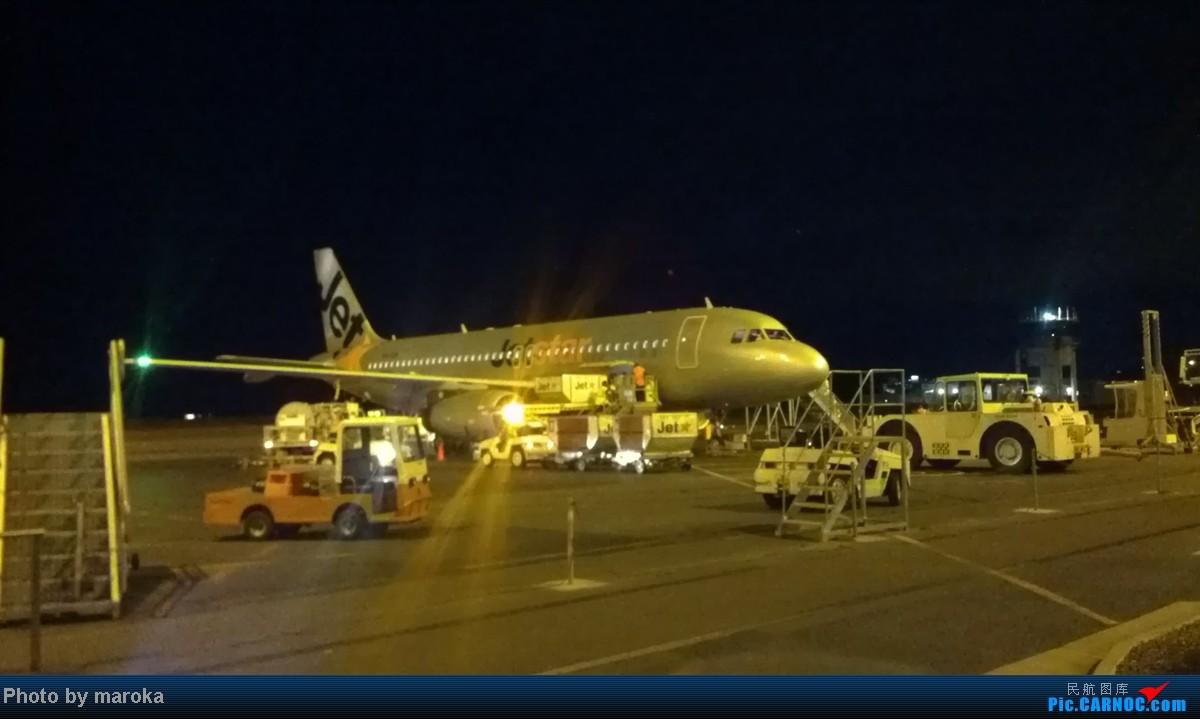 Re:[原创]暑期之旅,北京-上海-悉尼-布里斯班-黄金海岸-奥克兰-墨尔本-上海-北京。    澳大利亚黄金海岸机场