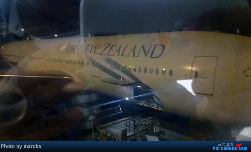 Re:[原创]暑期之旅,北京-上海-悉尼-布里斯班-黄金海岸-奥克兰-墨尔本-上海-北京。    新西兰奥克兰机场