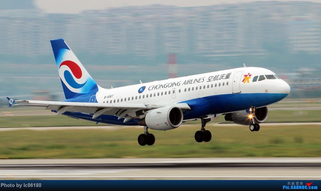 [原创]『lc06180』CKG - 披上新装,正式加入重航(B-6187) AIRBUS A319-100 B-6187 中国重庆江北机场