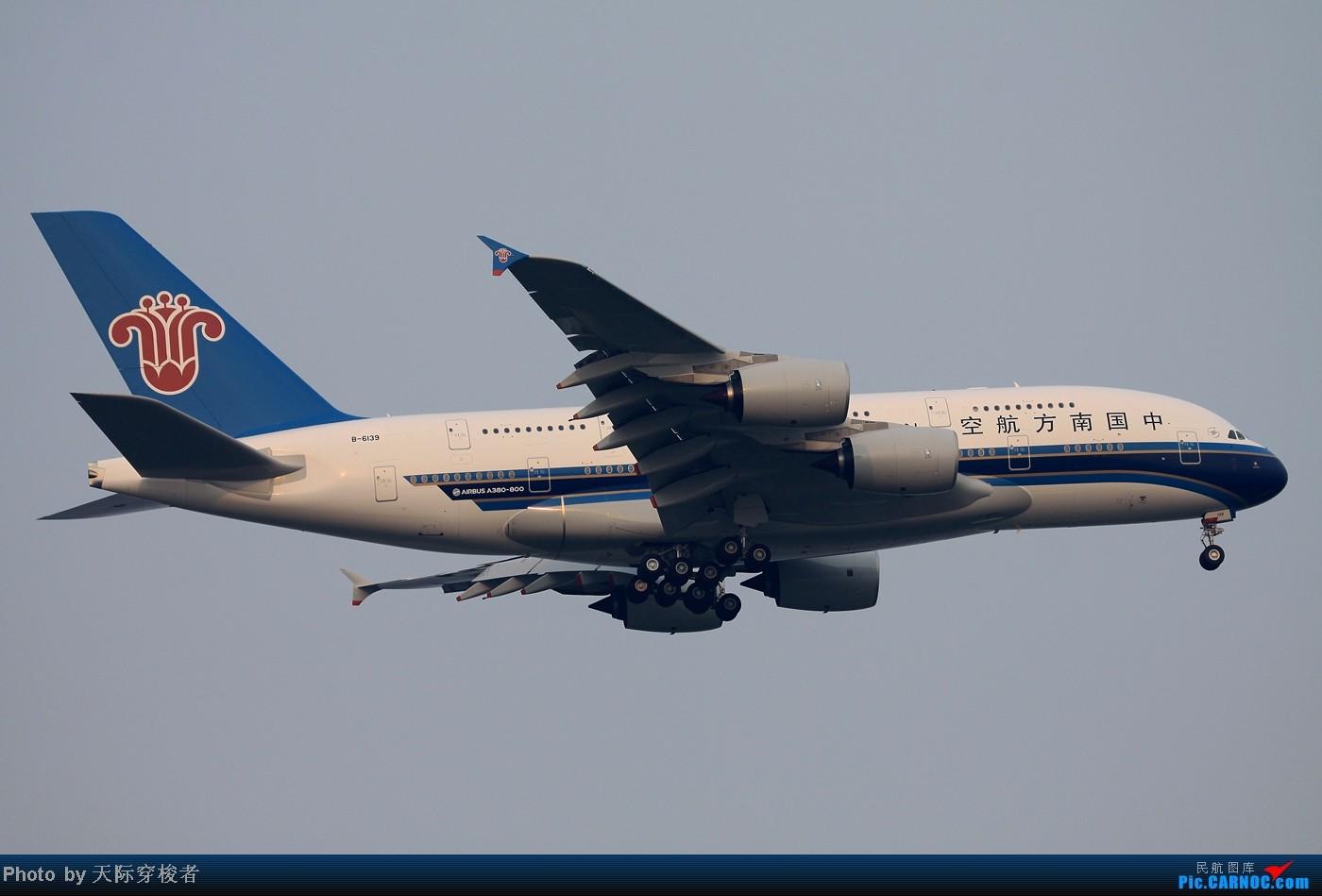 [原创]三个月从返浦东 空客波音上一组 AIRBUS A380 6139 上海浦东国际机场