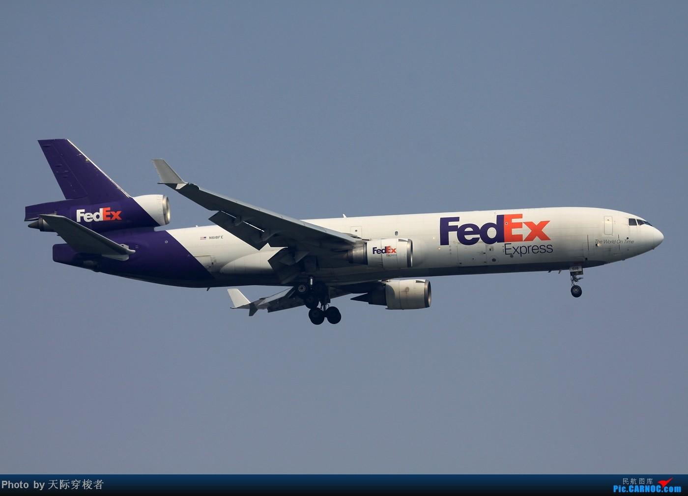 Re:[原创]三个月从返浦东 空客波音上一组 MCDONNELL DOUGLAS MD-11 N618FE 上海浦东国际机场