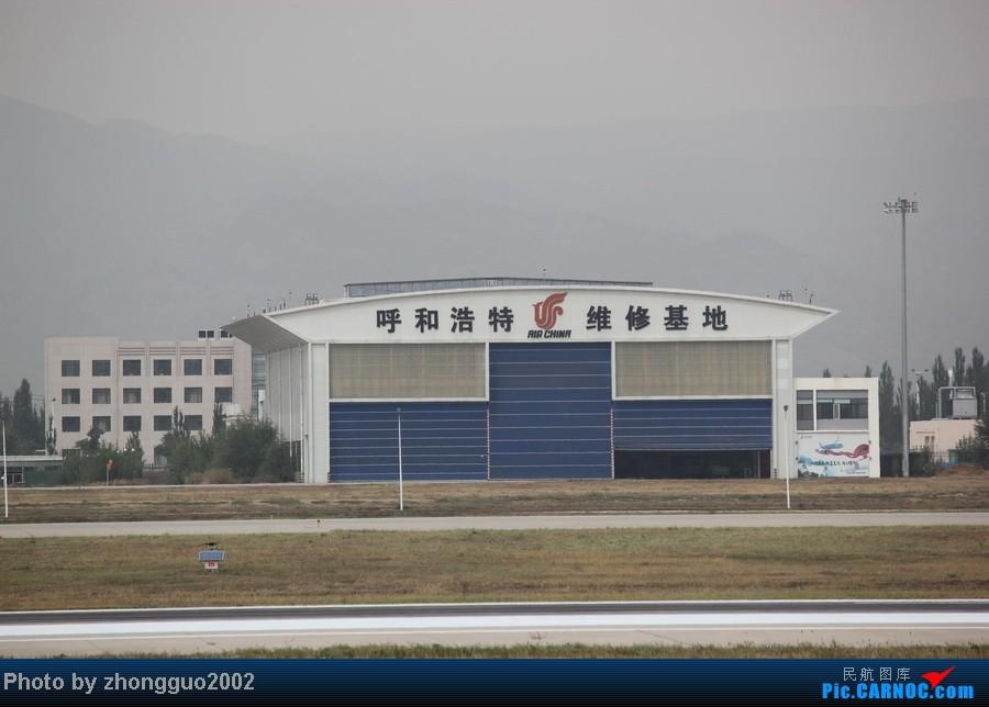 Re:[原创]再次来到呼和浩特机场,找到了一个不错的位置,拍了点照片。    中国呼和浩特白塔国际机场