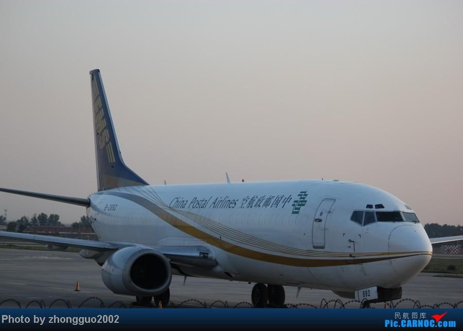 Re:[原创]再次来到呼和浩特机场,找到了一个不错的位置,拍了点照片。 BOEING 737-400 B-2892 中国呼和浩特白塔国际机场