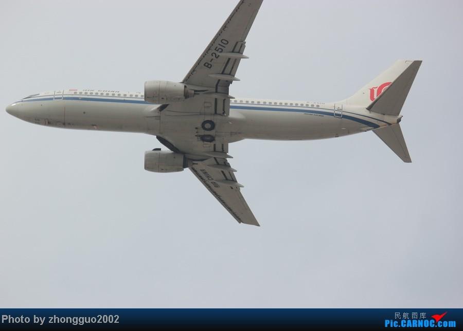 Re:[原创]再次来到呼和浩特机场,找到了一个不错的位置,拍了点照片。 BOEING 737-800 B-2510 中国呼和浩特白塔国际机场
