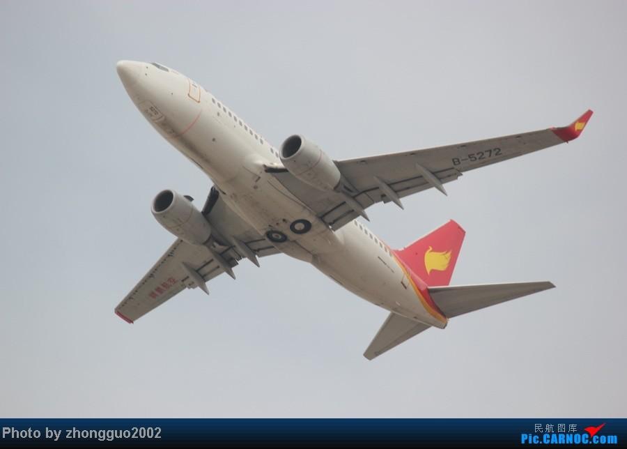 Re:[原创]再次来到呼和浩特机场,找到了一个不错的位置,拍了点照片。 BOEING 737-700 B-5272 中国呼和浩特白塔国际机场