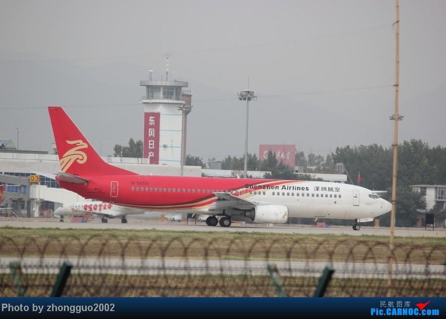 Re:[原创]再次来到呼和浩特机场,找到了一个不错的位置,拍了点照片。 BOEING 737-800 B-5050 中国呼和浩特白塔国际机场