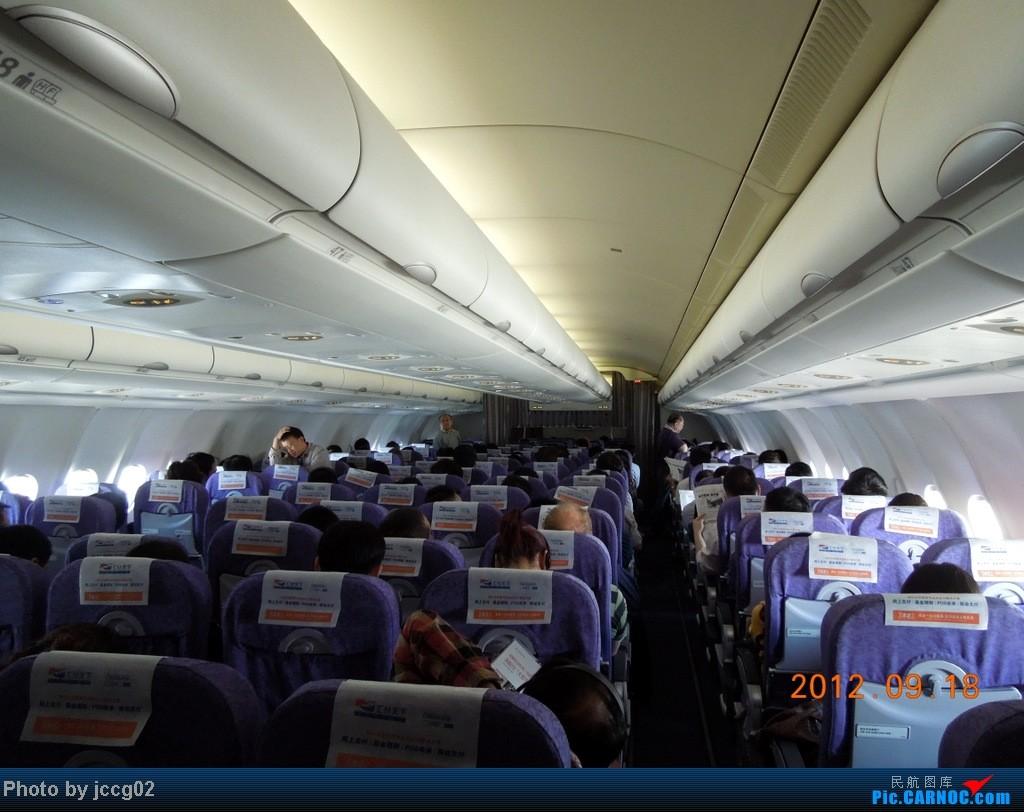 [原创]首次白天坐飞机 首次体验空客A333 国航