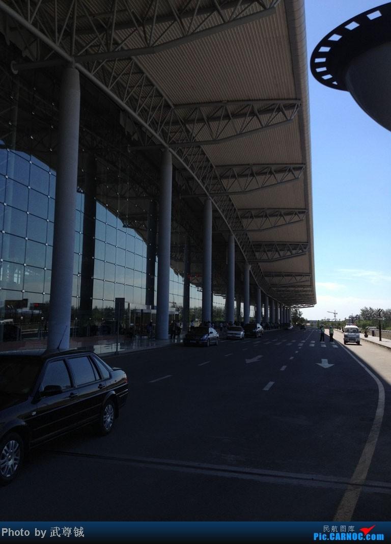 Re:[原创]【SJW】久违的家乡,久违的机场,石家庄,我在这    中国石家庄正定机场