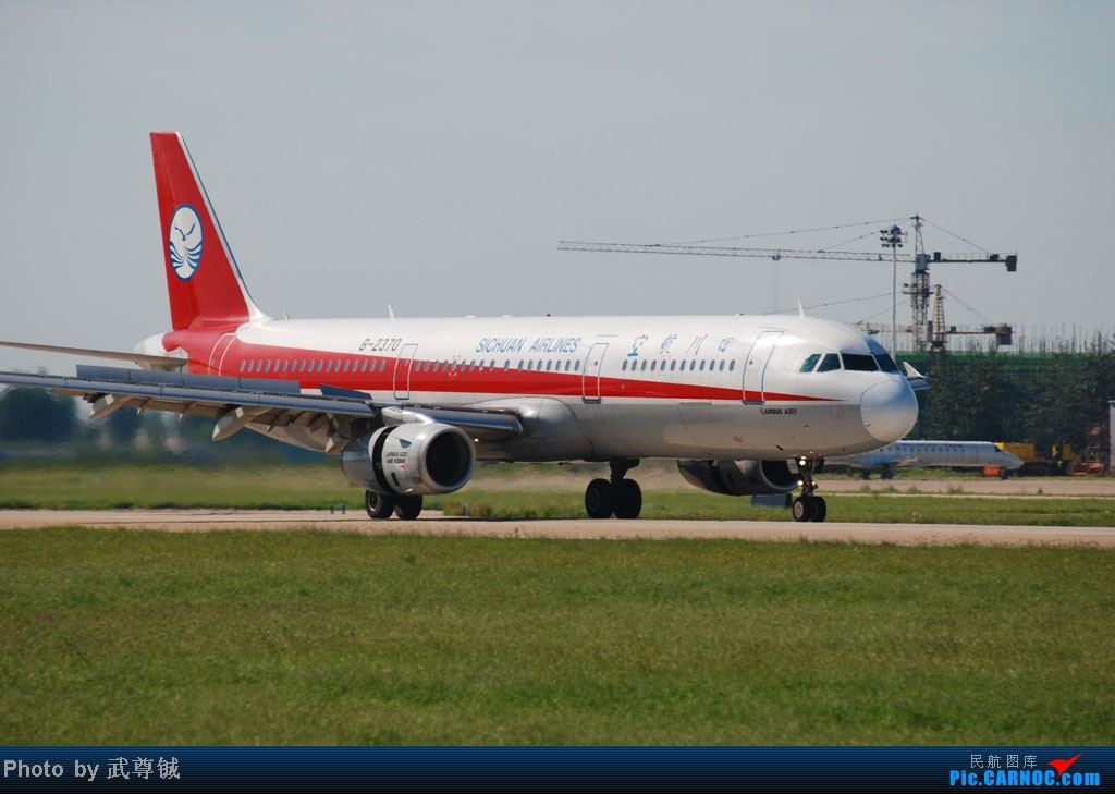 Re:[原创]【SJW】久违的家乡,久违的机场,石家庄,我在这 AIRBUS A321-200 B-2370 中国石家庄正定机场