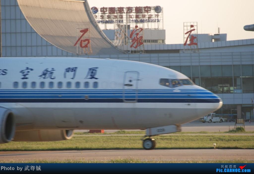 Re:[原创]【SJW】久违的家乡,久违的机场,石家庄,我在这 BOEING 737-700 B-5039 中国石家庄正定机场