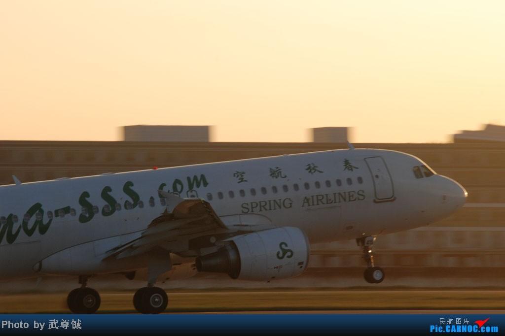 Re:[原创]【SJW】久违的家乡,久违的机场,石家庄,我在这 AIRBUS A320-200 B-6645 中国石家庄正定机场