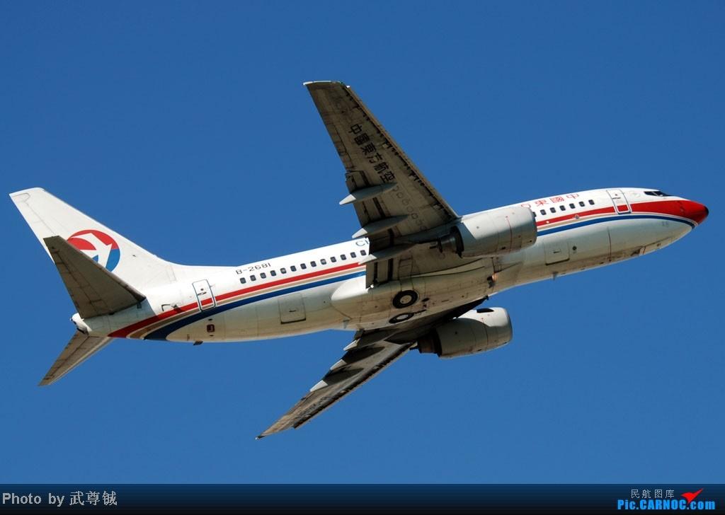 Re:[原创]【SJW】久违的家乡,久违的机场,石家庄,我在这 BOEING 737-700 B-2681 中国石家庄正定机场