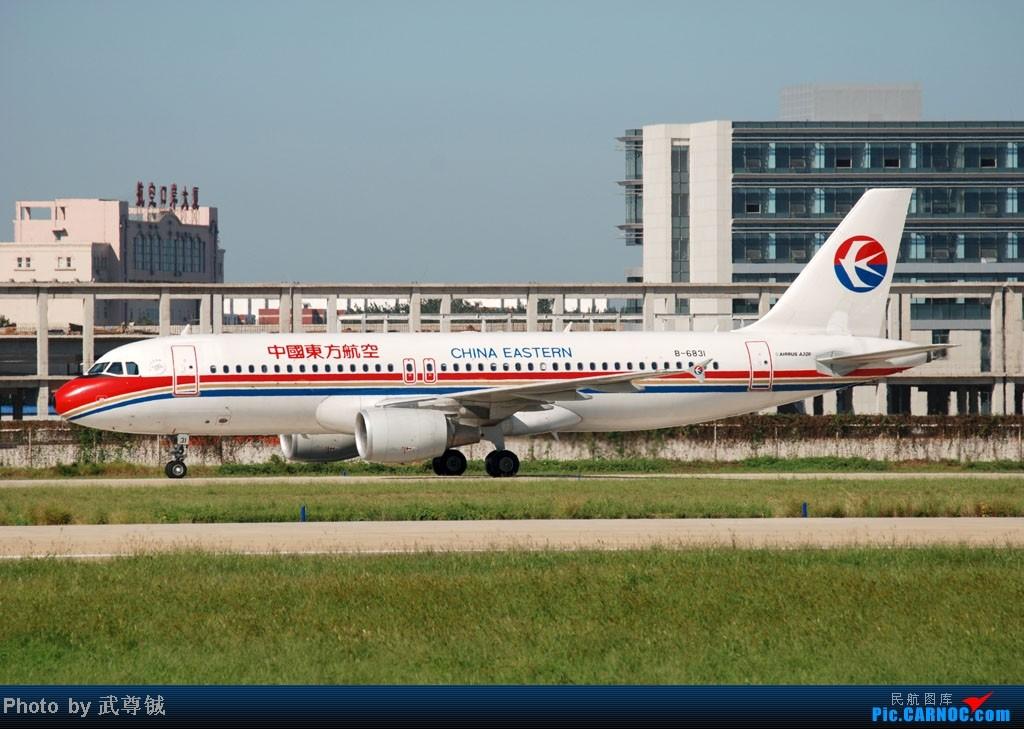 Re:[原创]【SJW】久违的家乡,久违的机场,石家庄,我在这 AIRBUS A320-200 B-6831 中国石家庄正定机场