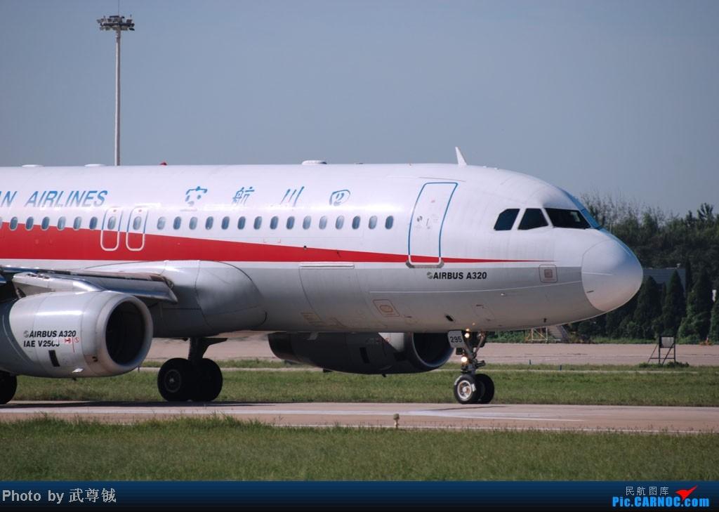 Re:[原创]【SJW】久违的家乡,久违的机场,石家庄,我在这 AIRBUS A320-200 B-6295 中国石家庄正定机场