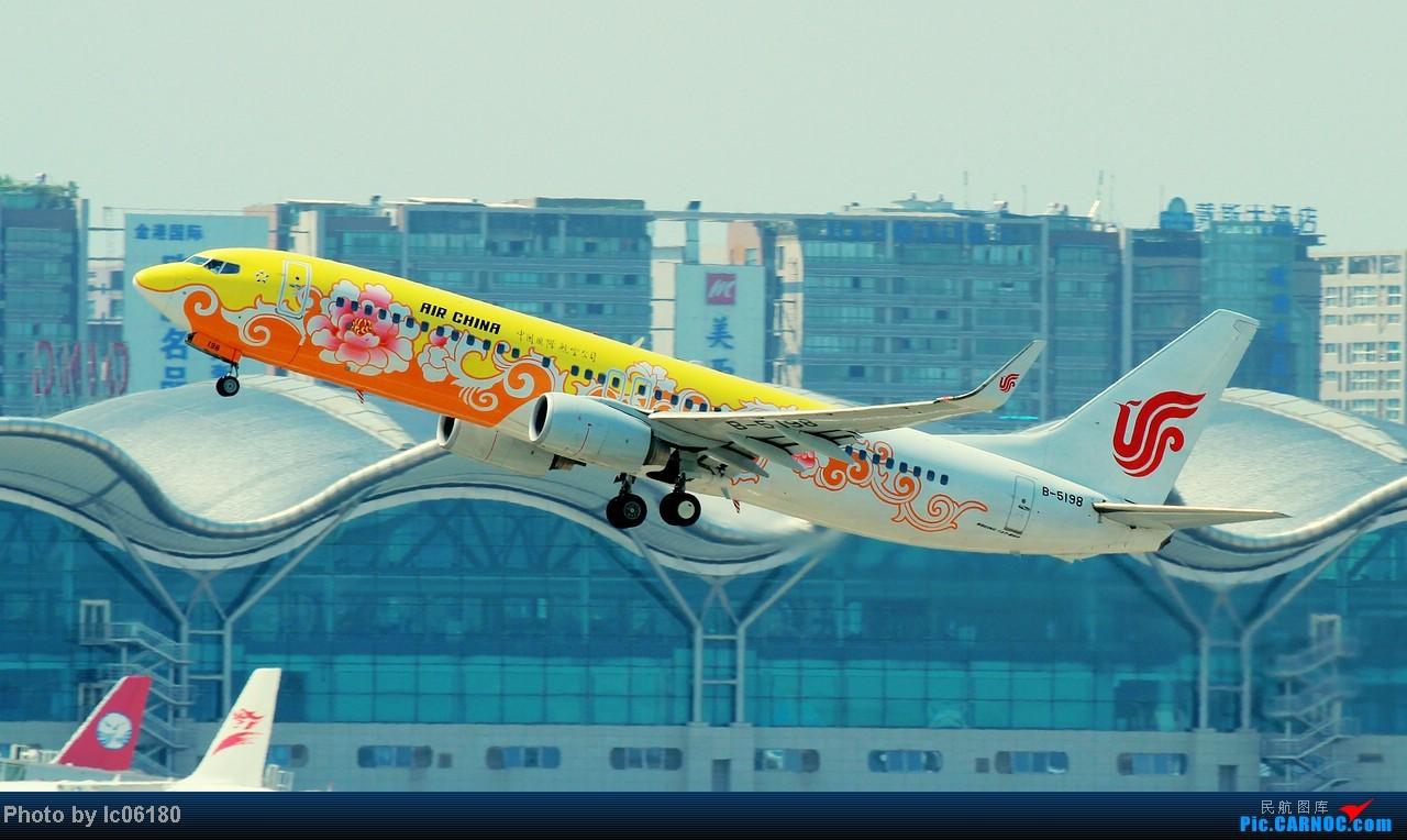 Re:[原创]『lc06180』CKG - 跑道20R落地 BOEING 737-800 B-5198 中国重庆江北机场