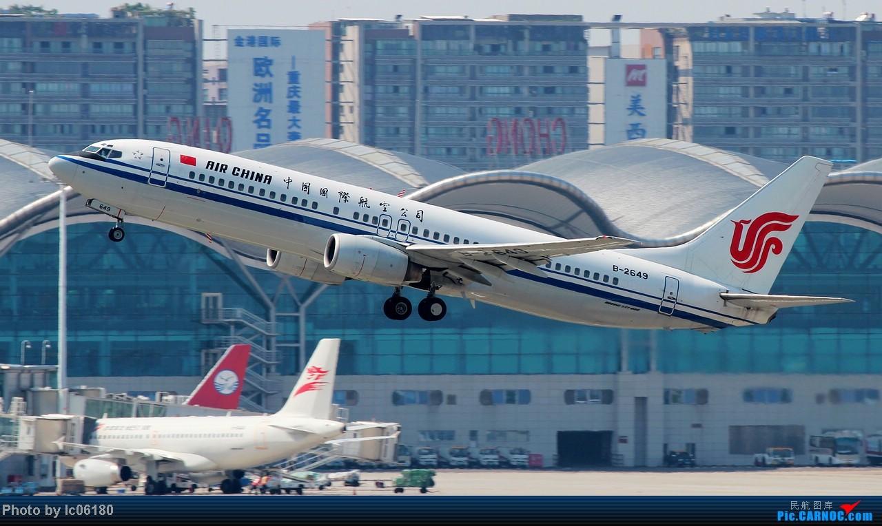 Re:[原创]『lc06180』CKG - 跑道20R落地 BOEING 737-800 B-2649 中国重庆江北机场
