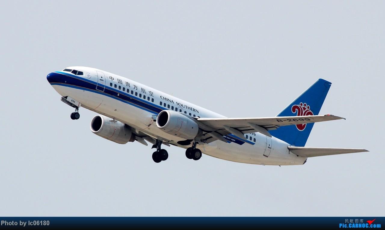 Re:[原创]『lc06180』CKG - 跑道20R落地 BOEING 737-700 B-2699 中国重庆江北机场