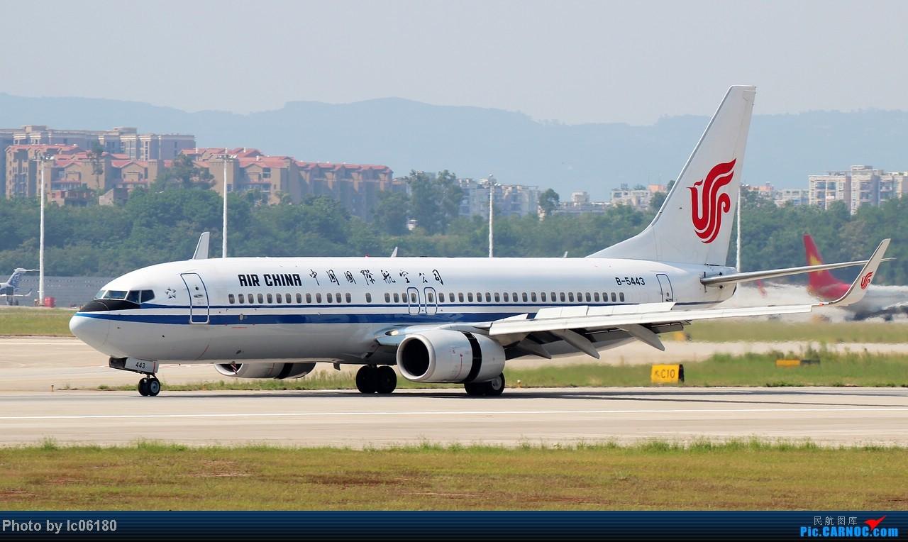 Re:[原创]『lc06180』CKG - 跑道20L落地 BOEING 737-800 B-5443 中国重庆江北机场