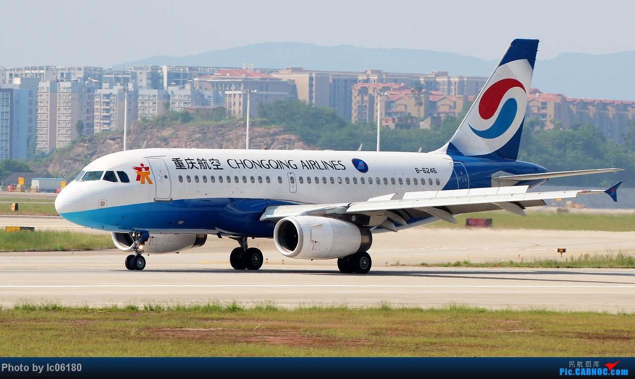 Re:[原创]『lc06180』CKG - 跑道20L落地 AIRBUS A319-100 B-6246 中国重庆江北机场