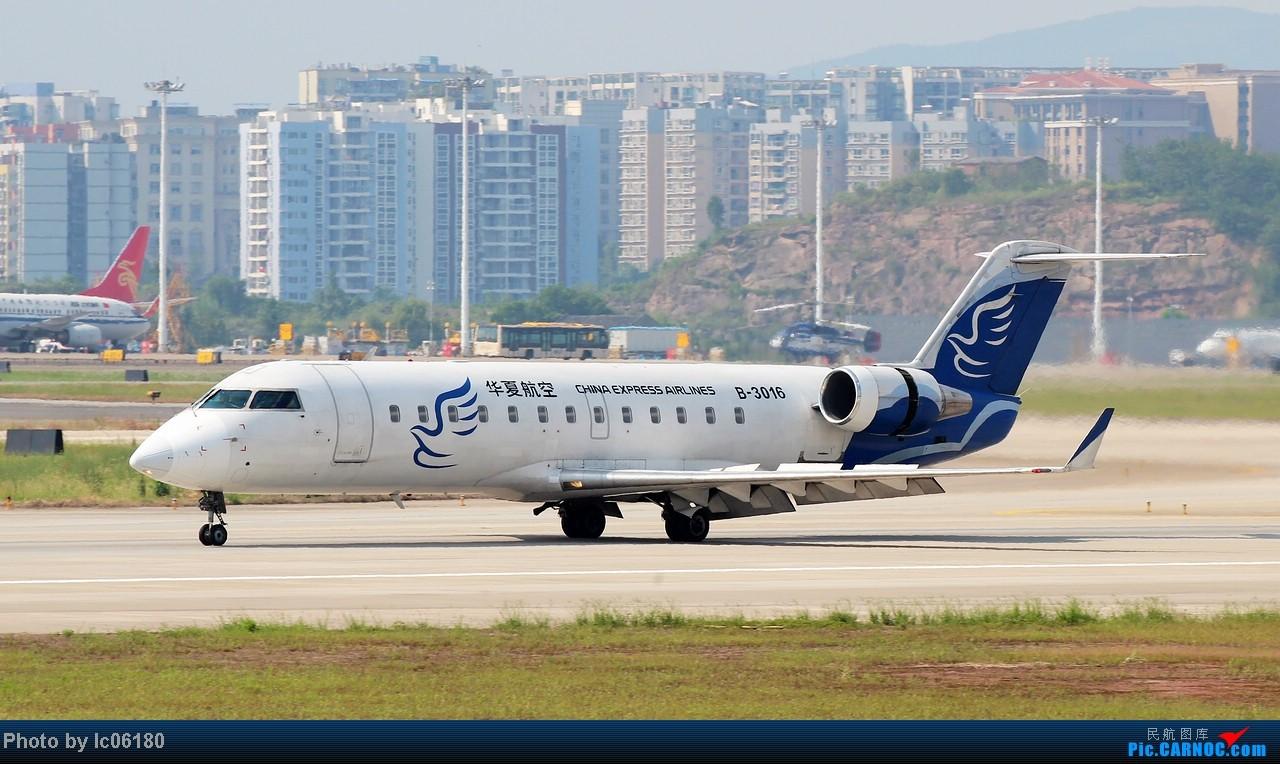 Re:[原创]『lc06180』CKG - 跑道20L落地 BOMBARDIER (CANADAIR) CRJ-200 B-3016 中国重庆江北机场