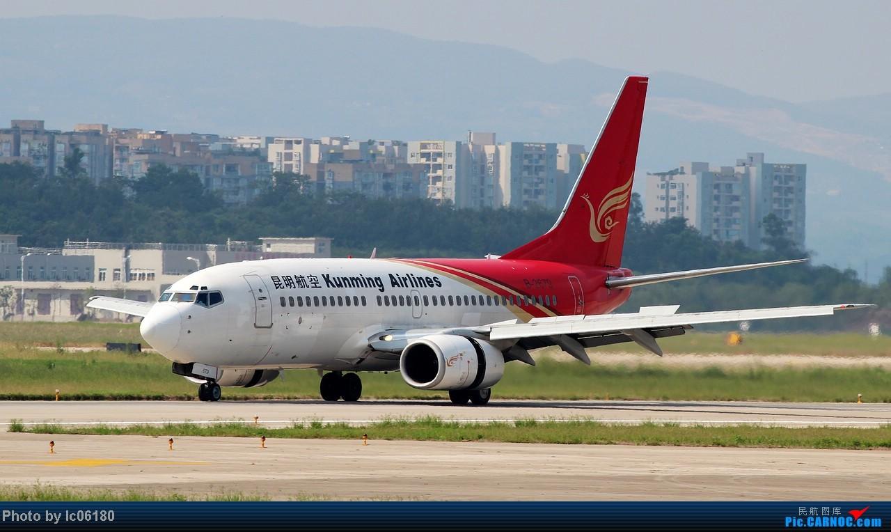 Re:[原创]『lc06180』CKG - 跑道20L落地 BOEING 737-700 B-2679 中国重庆江北机场