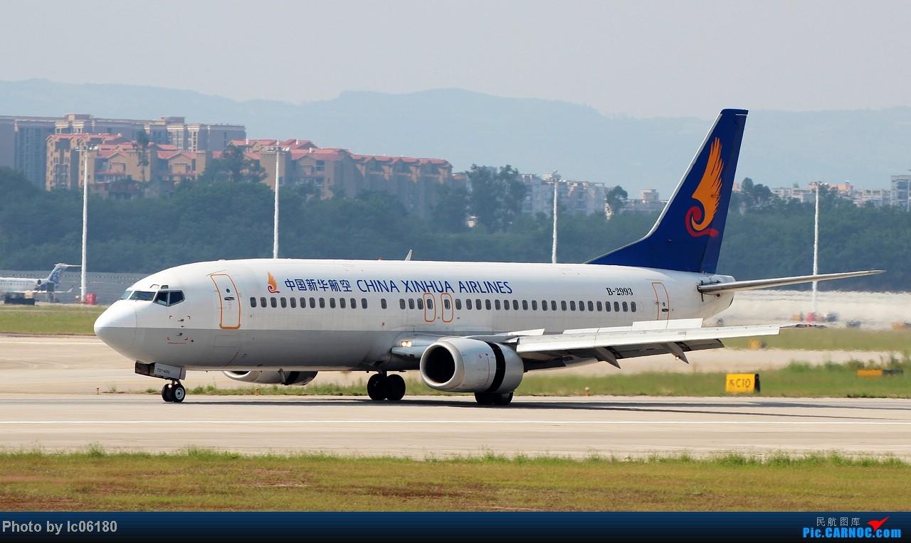 Re:[原创]『lc06180』CKG - 跑道20L落地 BOEING 737-400 B-2993 中国重庆江北机场